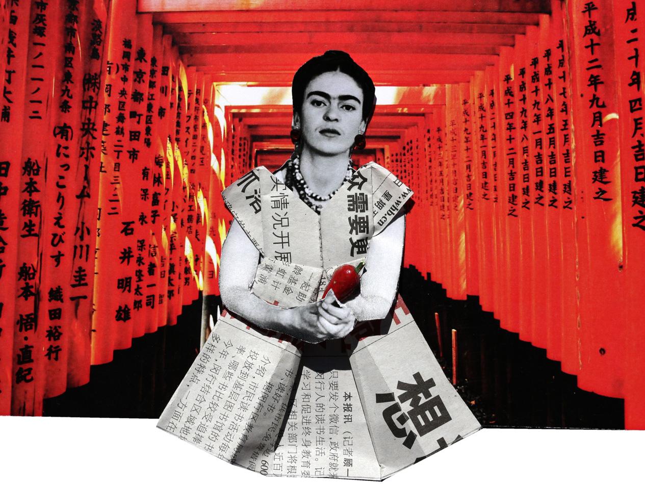 Frida Kyoto